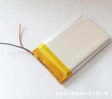 603030 полимер литий-ионный аккумулятор