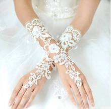 Fingerless With Beading Elbow Bridal Gloves