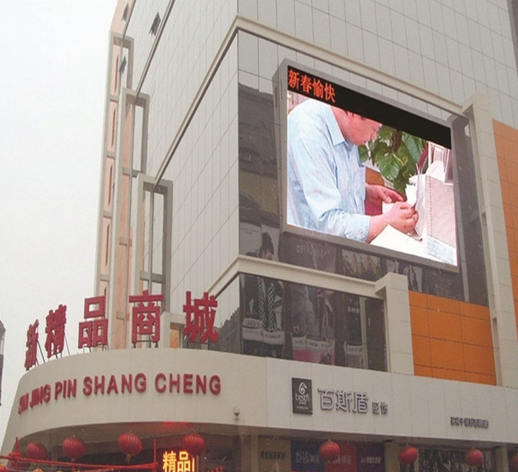 Custom P6 P8 P10 outdoor waterproof advertising media signage display player module HD LED full color displays LED video wall(China (Mainland))
