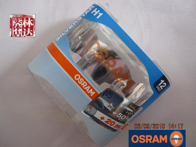 Free shipping fee Car headlight OSRAM halogen lamp SILVER STAR 64150SVS H1 55W 12V 3300K p14.5s Made In Germany(China (Mainland))