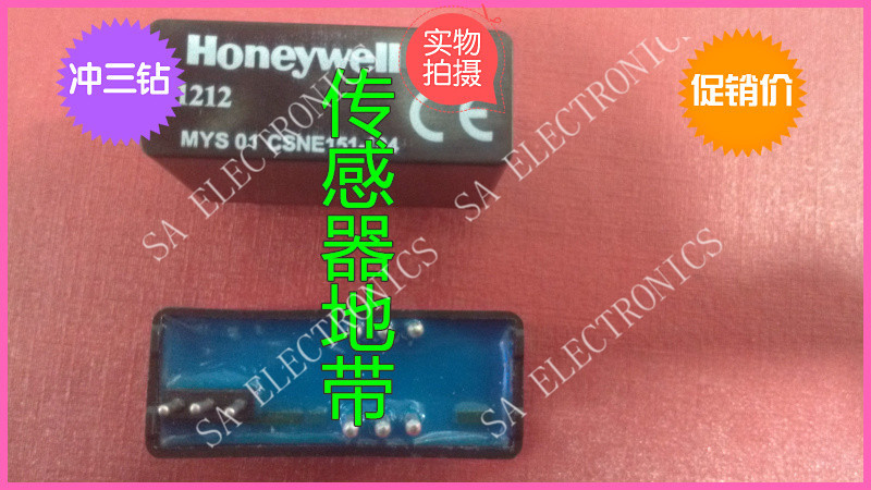 [BELLA] Original shelf Honeywell Hall current sensors CSNE151-104--5pcs/lot