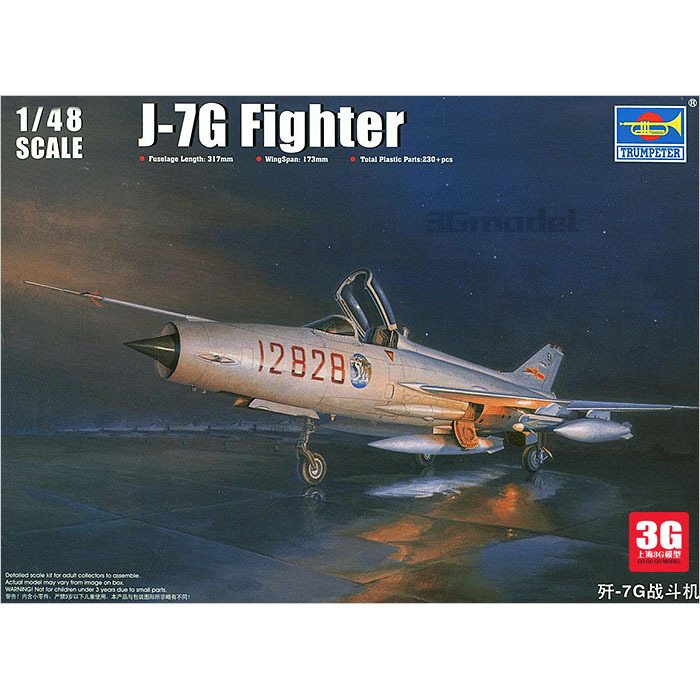 Trumpeter assembly aircraft model 02861 Model 1/48 Chinese fighter J--7G(China (Mainland))