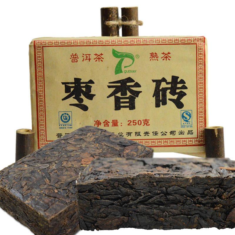 China brick puer ripe tea Jujube flavor 250g the ripe teh brick tea Pu erh Pu