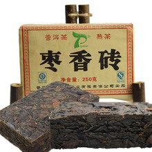 China brick puer ripe tea Jujube flavor 250g the ripe teh brick tea Pu erh Pu