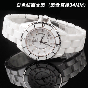 White ceramic watch female watch large dial fashion table female