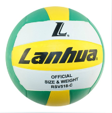 Lanhua 518 lanhua volleyball rubber volleyball(China (Mainland))