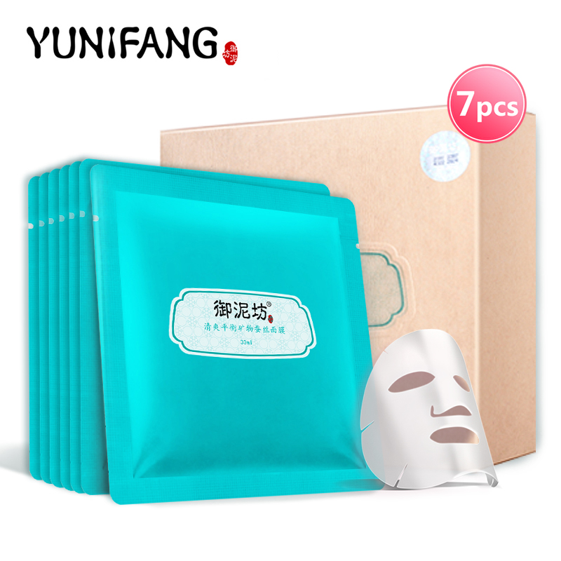 face care YUNIFANG DEEP CLEANSING FACIAL MASK mineral silk anti-ance anti- blackhead oil-control pore-shirink 30ml*7pcs(China (Mainland))