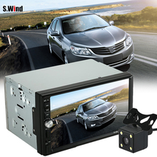 "2 Din 7"" In Dash HD Car Audio Video MP5 Player 1080P Bluetooth V3.0 USB Port Automobiles Car Radio Player With Rear View Camera(China (Mainland))"