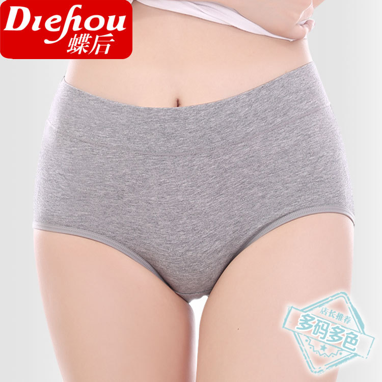 High Quality Wholesale silk underwear women from China silk ...