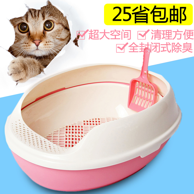 Cat toilet litter box double layer Large pine antiperspirant cat sand table toilet bianpen pet cat supplies(China (Mainland))