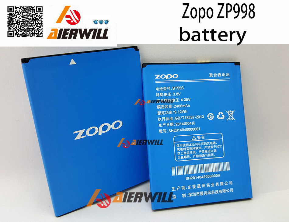 ZOPO C2 Battery 100% Original 2000mah ZOPO ZP980 Battery BT78S For ZOPO ZP980+ C3 phone + Free Shipping + Tracking Number