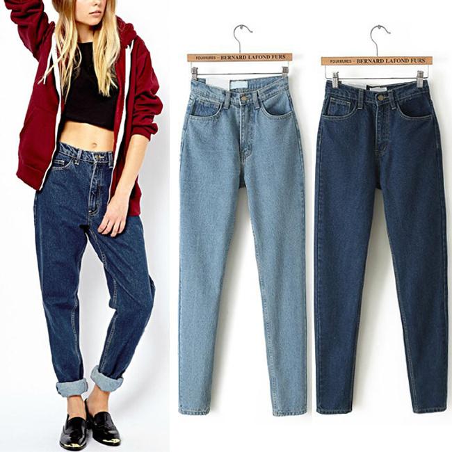 2015 New Listing Winter American Apparel AA Street Fashion Lady Retro High Waist Denim Jeans Harem Pants Trousers Legging 2Color(China (Mainland))