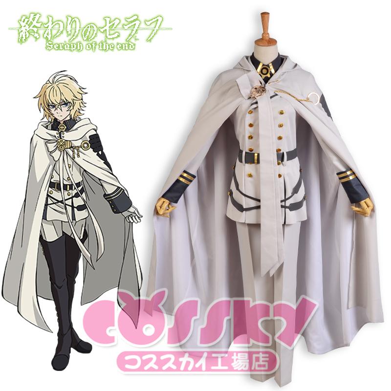 aliexpresscom buy anime seraph of the end hyakuya