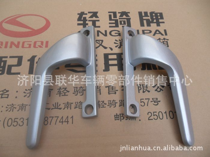 China GXT200 XF200GY Jinan qingqi off-road motorcycle qm200gy dog 1 after armrest(China (Mainland))