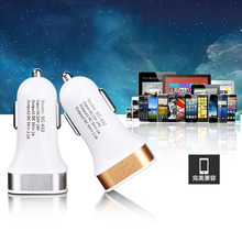 Mobile Phone Car Charger 12V 2.1A 1.0A Double USB Cigarette Lighter Power Supply Universal Auto Charger Head Free Shipping(China (Mainland))