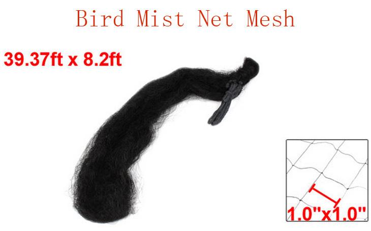 5# Mesh Hole Protect Fruit Tree Plant Bird Mist Net Netting 12M x 2.5M 3pcs(China (Mainland))