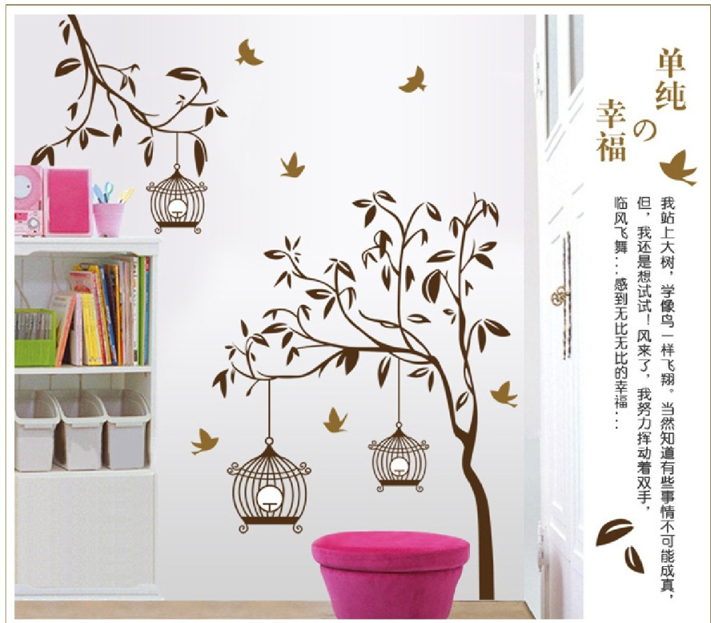 Beautiful removable wall stickers tree and birdcages home for Where to get home decor