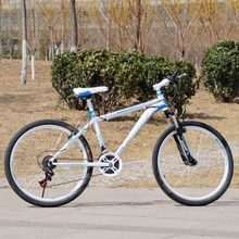 24speed 26 inch Advanced configuration double disc bicycle adult bicycle unisex biycle super speed