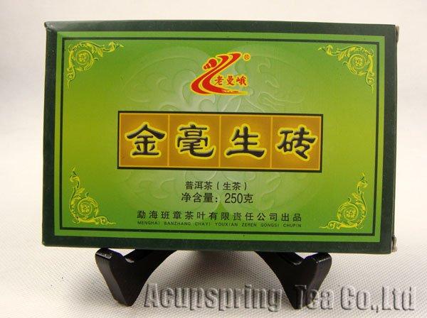 2011 Year Banzhang Puerh Tea,250g Raw Brick Tea,Puer,Puer,A3PB34, Free Shipping<br><br>Aliexpress