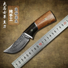 XINZUO 2015 High Quality Survival Damascus hunting Knives By Pure Luxury Handmade Knife Sharp Edge Pocket
