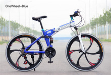 26 Inch Folding Mountain Bicycle Road Bikes Carbon Fibre MTB Trail Mountain Bike 2Kinds 4Colors(China (Mainland))
