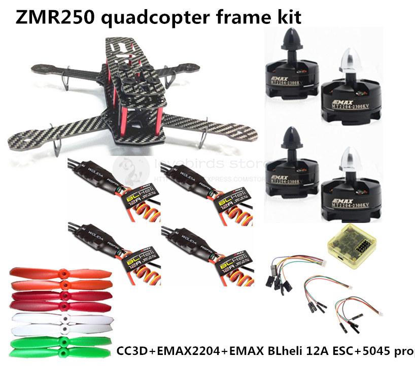 DIY QAV250 ZMR250 quadcopter FPV mini font b drone b font pure carbon frame EMAX power