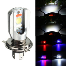 Buy H4 1000-1200LM Motor Bike Moped COB Chips LED Scooter Hi/Lo Beam Headlight Front Light Bulb Lamp DC12-24V Motorcycle Accessories for $3.78 in AliExpress store