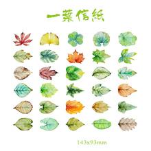 30 pcs/lot novelty leaves shape postcard greeting card christmas card birthday card gift cards(China (Mainland))