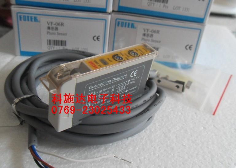 The image sensor Fotek sensor fiber optic amplifier vf-06r vf-06rp(China (Mainland))