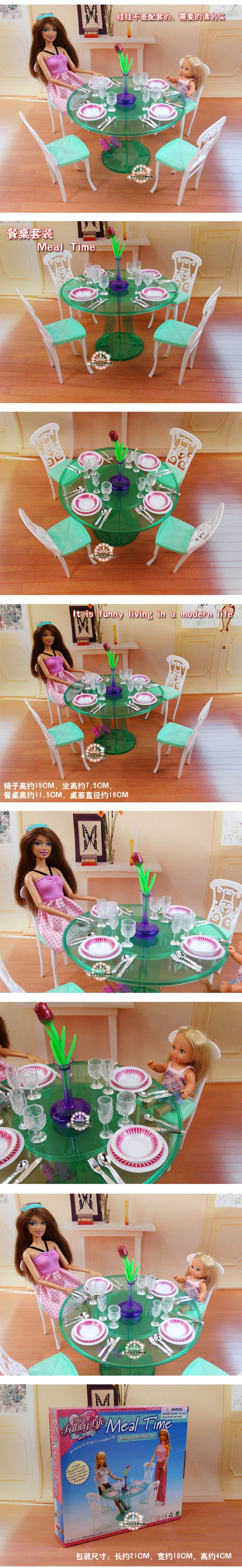 Free transport  youngsters play home women toys birthday present dinner desk set equipment for barbie doll,doll dinner desk