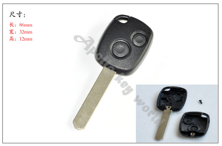 2 BUTTON REPLACEMENT REMOTE KEY SHELL CASE FOR HONDA CRV Civic Accord ODYSSEY FOB BLANK 10PCS