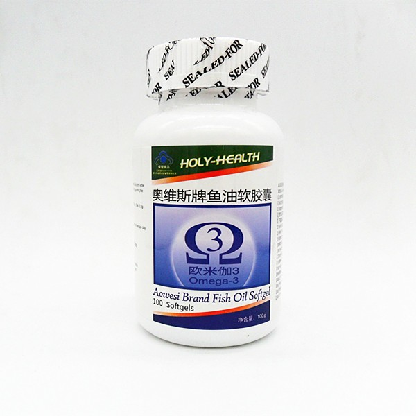 8 bottles Omega 3 Fish Oil Softgel Capsules free shipping