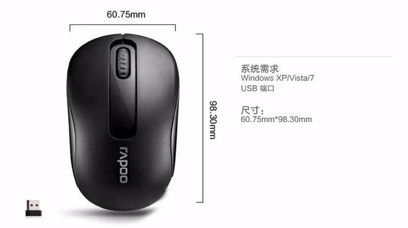 Original Rapoo M10 Optical 2.4Ghz Wireless Mouse Mice with USB Receiver for PC Laptop Desktop Computer Power Save High Quality