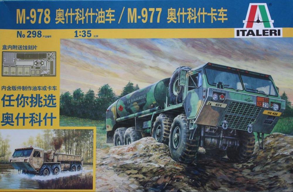 ITALERI 298 1/35 Scale M978 Tanker or M977 Truck ( 2 in 1) Plastic Model Building Kit(China (Mainland))