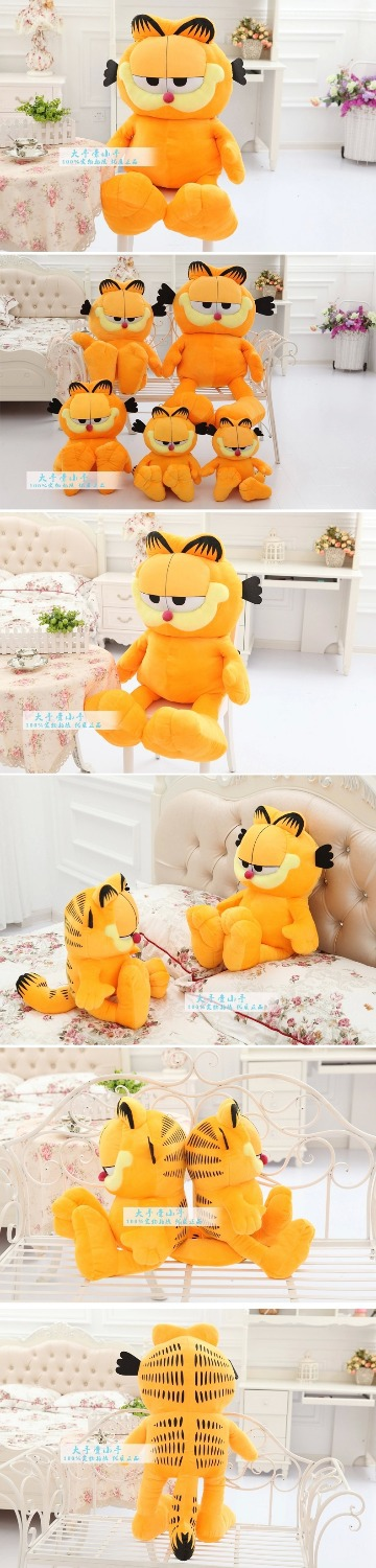 Garfield plush toys lovely queen(China (Mainland))