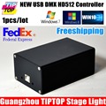 Freeshipping DMX512 Stage Lighting Controller HD512 USB Interface Lose Function Dual Power Supply Martin Avolites Software