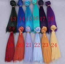 15*100cm Natrual Color DIY Wig For Dolls High Temperature Wire Handmade Doll Wig Hair For 1/3 1/4 1/6 BJD Dolls