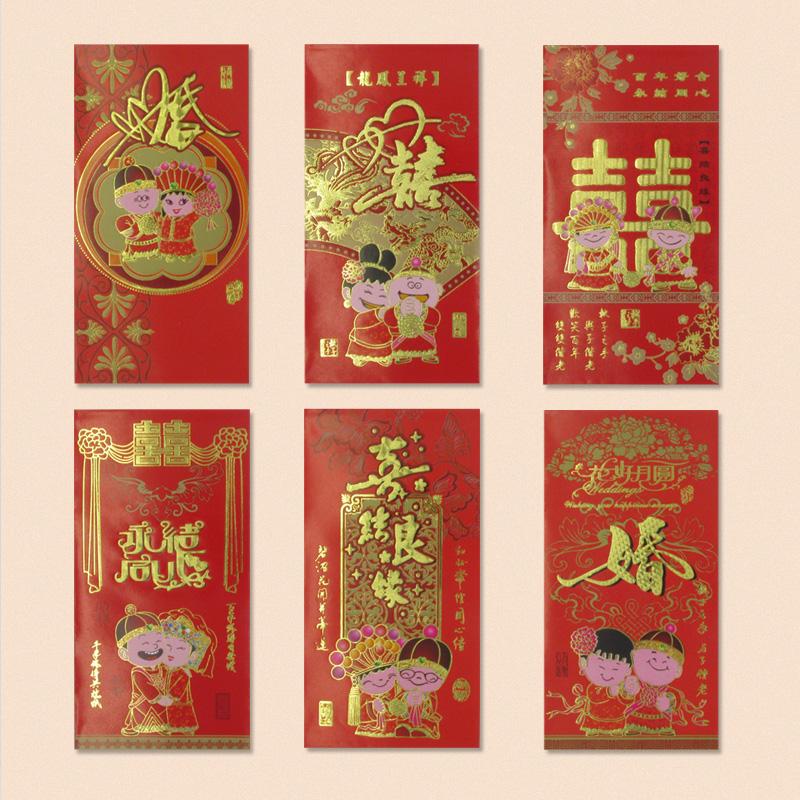 Chinese Wedding Gift Envelope : Chinese Red Envelope Promotion-Shop for Promotional Chinese Red ...