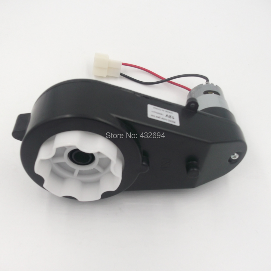 Rs550 motor gear box gear 6V 12V child remote control car electric bicycle toy car baby accessories(China (Mainland))