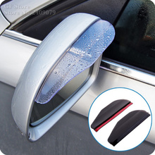 Buy Car styling,Car Rearview Mirror Rain Shade Rainproof Blades Forester Outback Legacy Impreza XV BRZ Tribeca for $1.49 in AliExpress store