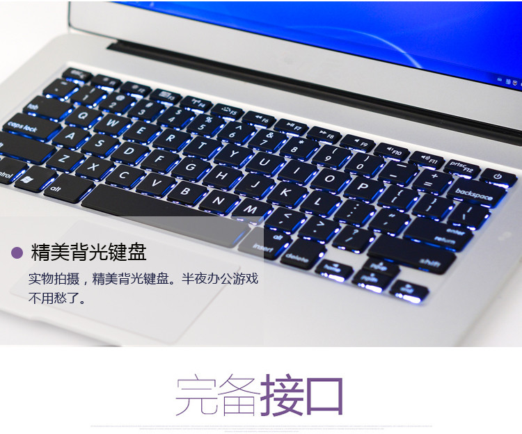13 inch Core I3 aluminium notebook computer backlit keyboard 8GB DDR3 128GB SSD 1920*1080 HD screen Windows 7 slim laptop(China (Mainland))