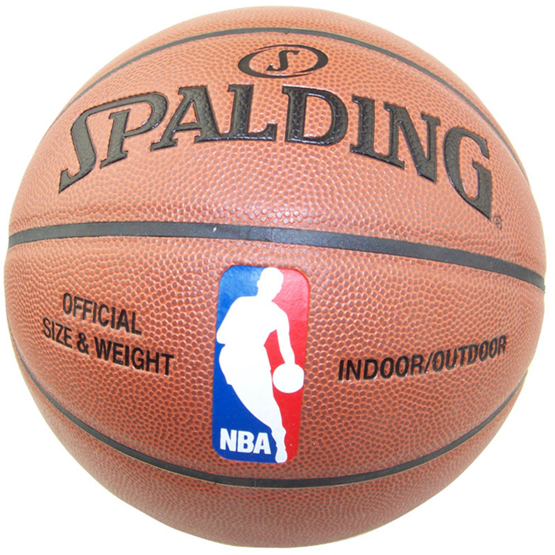 Instock Official Size 7 PU Indoor Outdoor Leather Basket Basketball Ball Training Equipment With Pin bola de basquete(China (Mainland))
