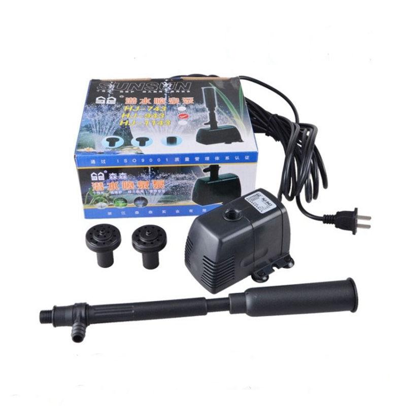 Aquairum Mini Multi Function Submersible Pump Fountain