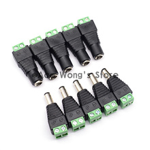 10 Pcs CCTV Cameras 2.1mm x 5.5mm Female Male DC Power Plug Adapter(China (Mainland))