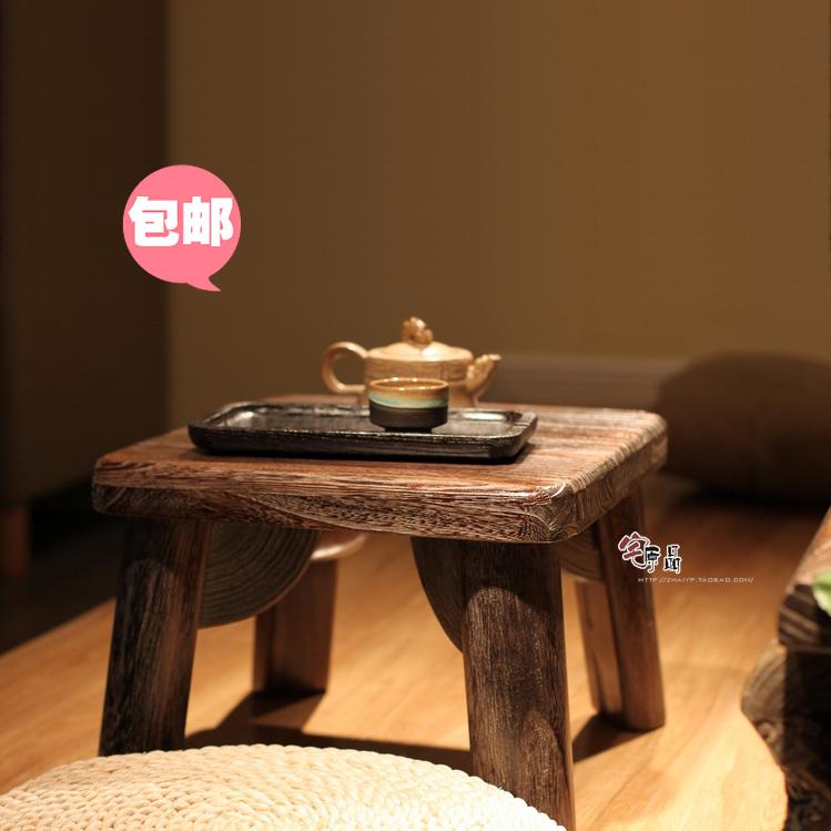 Japanischer Esstisch mit Stühlen und Polster