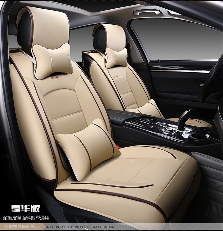 Luxury Leather Car Cushion seat covers Front & Rear Complete Set Universal for Cruze Lavida Focus Benz BMW ETC Fully Enveloped(China (Mainland))