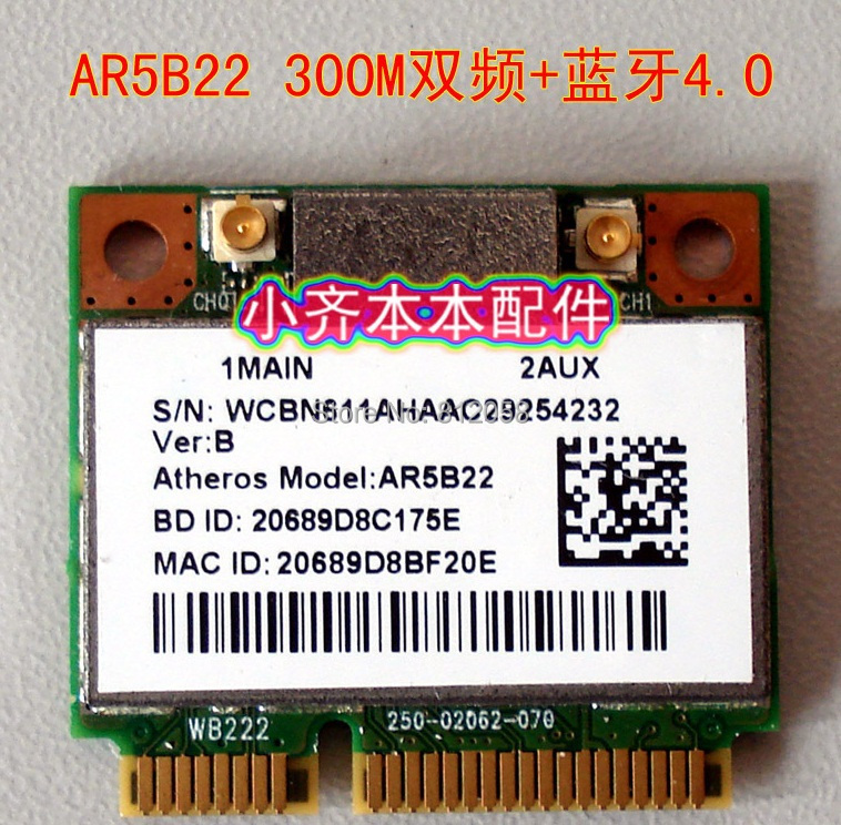 SSEA NEW for Atheros AR5B22 Half Mini PCI-E 2.4G/5G 300Mbps Wifi Wireless network 4.0 Bluetooth BT card(China (Mainland))