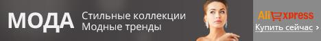 http://g01.a.alicdn.com/kf/HTB1HllmHXXXXXXvXVXXq6xXFXXXb/468x60.jpg