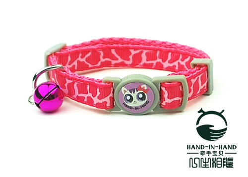 Safety Buckle Cat Collars Pattern Cat Collar Safety
