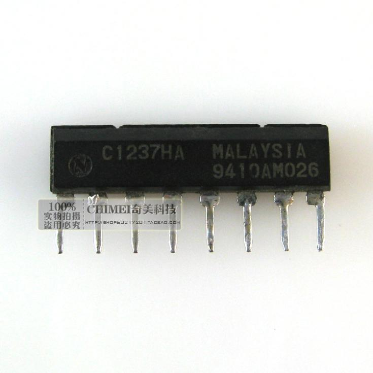 C1237HA UPC1237HA stereo font b speaker b font protection circuit chip IC Manifold